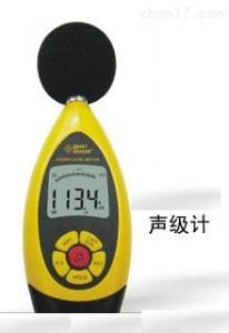 MHY-20717 数字声级计