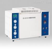 MHY-20697(A) 痕量烃色谱分析仪