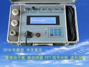 MHY-20278 动平衡测量仪
