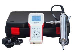 MHY-19520 微量溶解氧分析仪