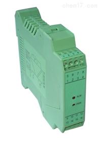 MHY-19302 电流隔离器