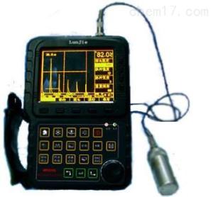 MHY-18259 全数字超声波探伤仪