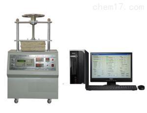 MHY-17152 导热系数测定仪