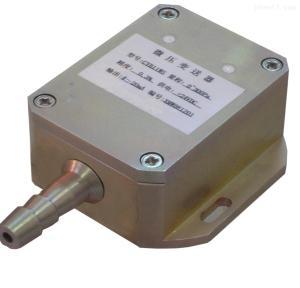 MHY-16494 微压力变送器