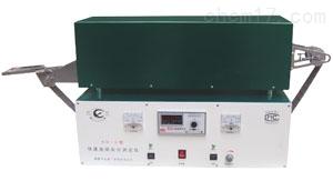 MHY-16318 快速灰分测定仪