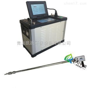 KGH-60W 固定污染源检测便携式自动烟尘烟气测试仪