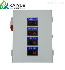 BF-801在線粉塵檢測超標報警儀