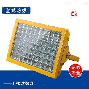 加油站LED防爆灯可配挠性管