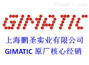 意大利GIMATIC中国办事处授权一级代理商