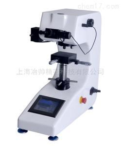HVT-1000Z 触摸屏显微硬度计