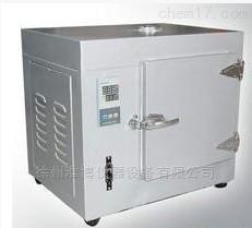 HB841-1FB 防爆烘箱/干燥箱