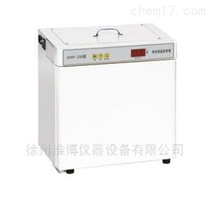GRP-9050 隔水式电热恒温培养箱