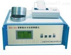 HD-3A 水分活度測定儀