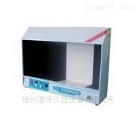 YB-2 澄明度檢測儀
