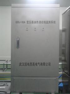 GDDJ-DGA 变压器油色谱在线监测单元(气相色谱法)