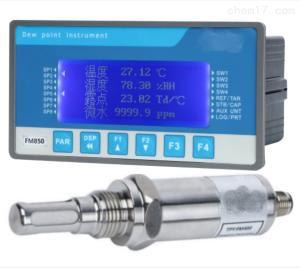 FM850在線溫濕度露點儀