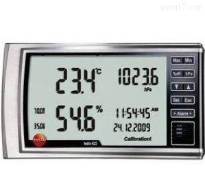 德图testo 622数字式温湿度大气压力表