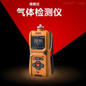 國產MS600復合氣體檢測儀