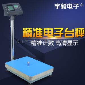 XK3190-A15E 昆山电子秤太仓常熟张家港电子称电子台秤