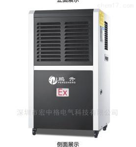 BCF-2.1D 广西医药室用防爆除湿机