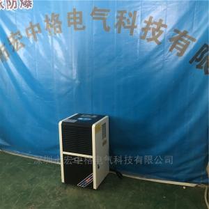BCF-2.1D 東莞、陽江、曾供電局用防爆除濕機