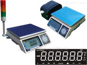 KHC-P 計數臺秤帶有打印機端口