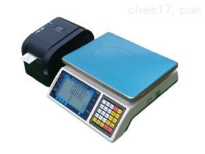 KNW-P-3kg0.1g 有打印端口計重臺秤