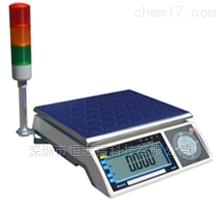 30公斤0.5克高精度 電子桌秤RS485串口傳輸數據對接