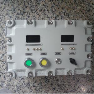 喷漆废旧溶剂处理设备防爆控制箱