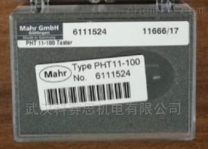 6850286 德国马尔轮廓仪测针XC2,XC20,XCR20
