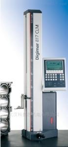 Digimar 817 CLM 德国马尔Quick Mode高度测量仪优价供应