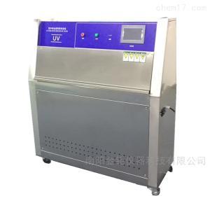 JJ-TSL-QUV QUV紫外线耐候试验箱