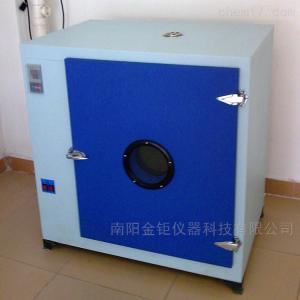 JJ-GZX-450 電子電器電線紙品塑膠干燥箱烤箱烘干箱