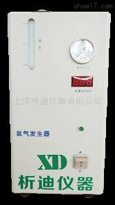 纯水氢气发生器XDH-500C