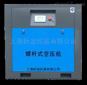 无油常压螺杆空压机系列