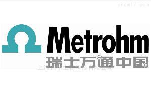 6.2743.077 万通穿孔塞瑞士Metrohm原装仪器配件代理