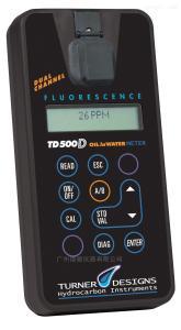 紫外荧光油份检测仪TD-500D