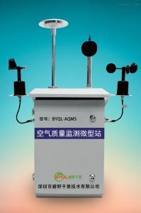 BYQL-AQMS 全国工业园区网格化空气质量监测系统供应商