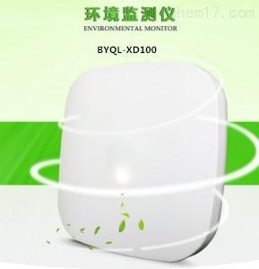 BYQL-LCD 室内环境空气质量智能监测仪器供应商