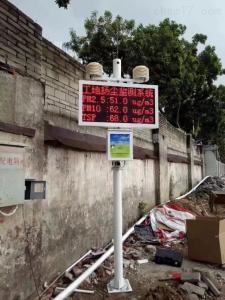 BYQL-YZ 广州联网工地扬尘噪声监测仪器