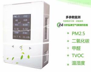 BYQL-LCD 多场合室内环境监测仪器 灵活布点广告发布