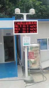 BYQL-YZ 四川工地扬尘监测设备型号说明