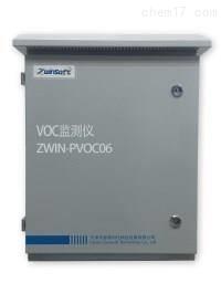 BYQL-VOC 废气污染VOC在线监测系统供应商,排污口