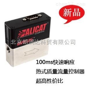 01系列 ALICAT 01系列质量流量控制器