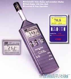 1361温湿度记录器/ 温湿度记录仪