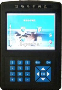 LC-820 便携式现场动平衡仪
