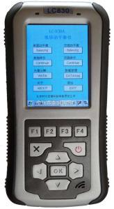 LC-830 手持式现场动平衡仪