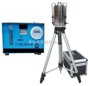 FA-3 气溶胶粒度分布采样器