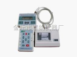 PC-3A 激光可吸入颗粒物(PM10)测试仪