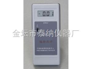 MR-5 辐射热计